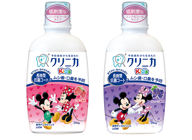 Clinica Kid's Dental Rinse